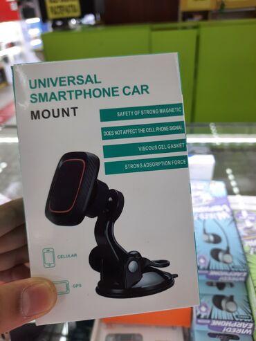турмалиновый наколенник магнитный в Кыргызстан: Магнитная автоподставка на телефон и планшет