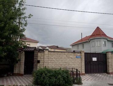 Продам Дом 210 кв. м, 5 комнат