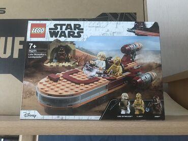 detskie igrushki lego в Кыргызстан: Lego star wars. Конструктор Лего звездные войны. Спидер Люка Скайуокер