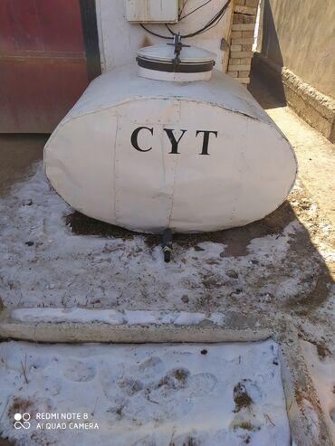 Мол булак нарын - Кыргызстан: Термо алюминий бочок,1628литр
