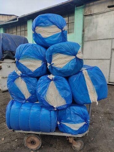 Другие товары для дома - Кыргызстан: Тай(вата) пахта, дун жана чекене баада сатылат! Ош шаарында