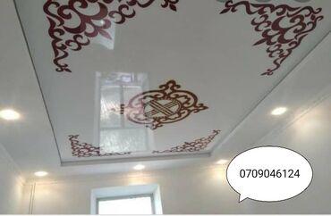 тушь 3d в Кыргызстан: Натяжные потолки   Глянцевые, Матовые, 3D потолки   Бесплатная консультация, Бесплатный замер