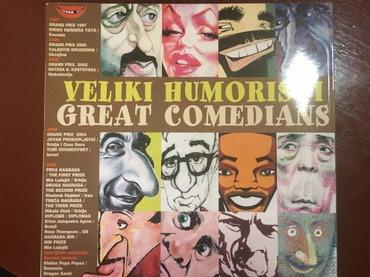 Sport i hobi - Uzice: Veliki humoristi