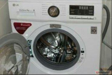 Ремонт стиральных машин автомат выезд мастера в течение часа только ар в Душанбе