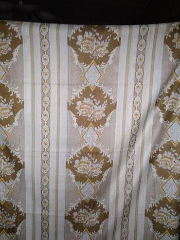 Ткань портьерная. Новая. Шелковая . в Бишкек