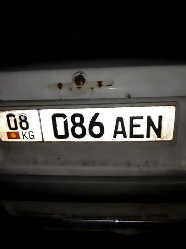 бюро находок бишкек инстаграм in Кыргызстан   ИНТЕРНЕТ РЕКЛАМА: Утерян гос номер просьба нашедшему вернуть за вознаграждения Утерян