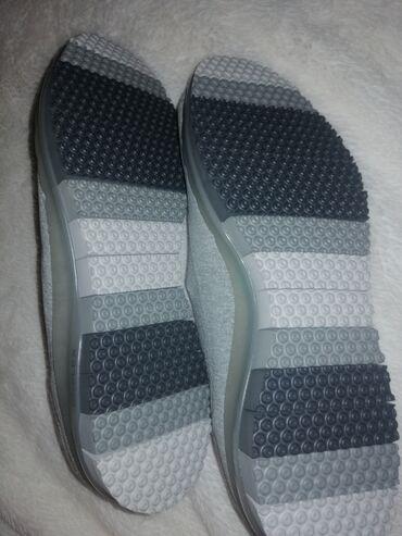Ženska patike i atletske cipele | Jagodina: Nove ženske patike, donešene iz Nemačke Dužina gazišta: 28cm