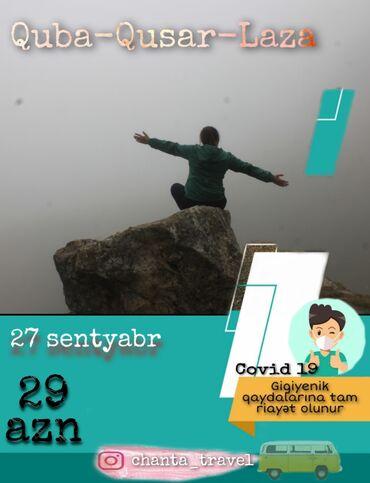 Viza və səyahətlər - Azərbaycan: Quba Qusar LazaDəyərli dostlar. _Yay fəslinin son anlarında