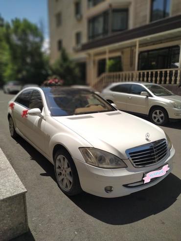 свадебная фотосъемка в Кыргызстан: Свадебные лимузины свадебный кортеж лимузины, лимузины
