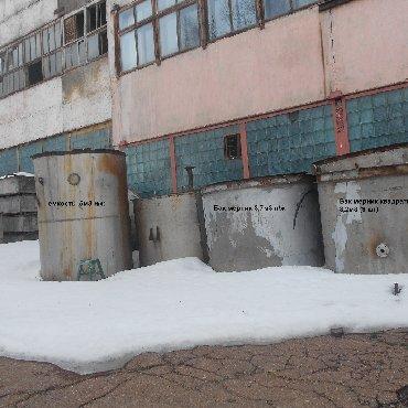 Цистерну на 10 тонн - Кыргызстан: Организация реализует Н/Ж ёмкости и Н/Ж металл в большом объёме!
