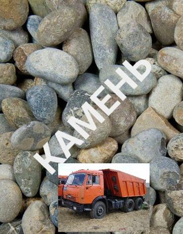 Камень в Бишкек