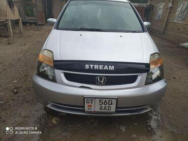 Honda в Ак-Джол: Honda Stream 2 л. 2002
