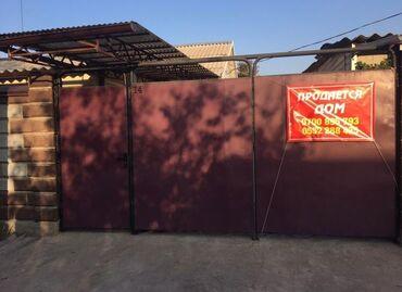 Продам - Наличие мебели: Да - Бишкек: Продам Дом 70 кв. м, 4 комнаты