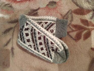 audi allroad 42 quattro в Кыргызстан: Мужские шерстяные носки новые размер 40-42