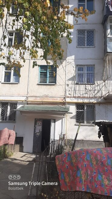 Исанова 1053 - Кыргызстан: Батир сатылат: 3 бөлмө, 65 кв. м