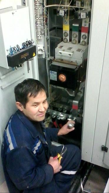 курсы-электромонтажника в Кыргызстан: Электрик электромонтаж услуги электрика Услуги электромонтажника