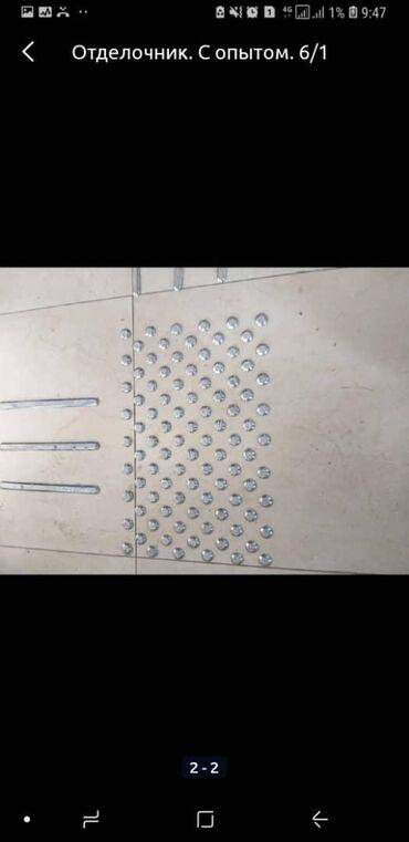 Ремонт под ключ - Кыргызстан: Ассалому алейкум. Жумуш кылабыз Стройка баардык түрлөрүн жасайбыз