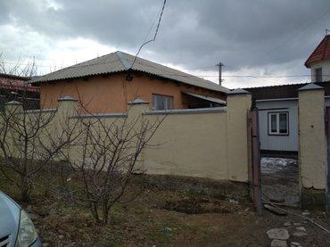 Продаётся дом с квартирным бизнесом, в Бишкек