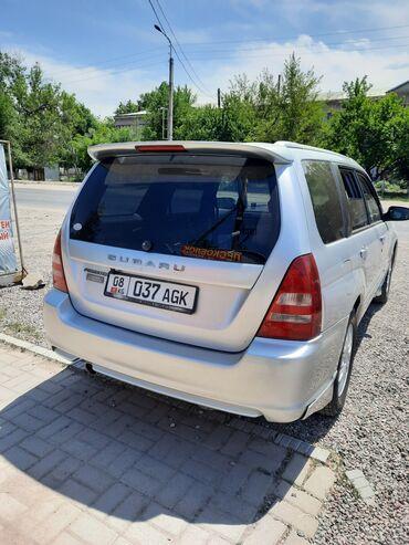 Транспорт - Юрьевка: Subaru Forester 2 л. 2003 | 196000 км