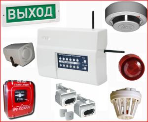 Установка Охрано-пожарных систем, gsm Сигнализации, Шлагбаумы, в Бишкек