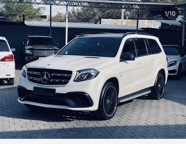 микрокредит без справки о доходах бишкек in Кыргызстан | XIAOMI: Mercedes-Benz GLS -Class AMG 5.5 л. 2017 | 94000 км