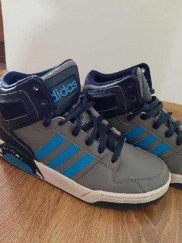 Dečija odeća i obuća - Barajevo: Patike za decaka adidas,38 velicina. U jako dobrom stanju. Cena 1000