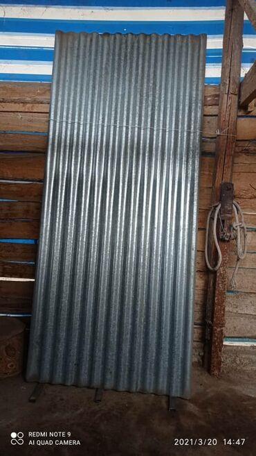 дробилка для сена в Кыргызстан: Пасенки длина от 3 до 4 метров( в наличии 10 штук) оцинковка( советс
