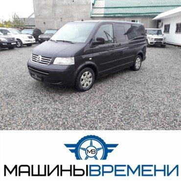VW Multivan Comfortline, 2006 г., 2.5 TDI, турботаймер, Webasto, АКПП- в Бишкек