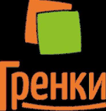 В столовую, требуется посудомойщица в Бишкек
