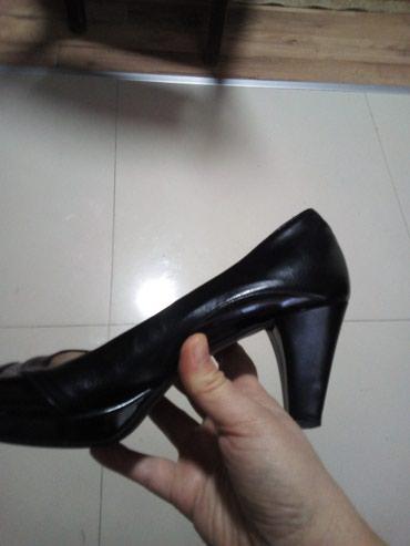 Cipele broj 41 - Smederevo