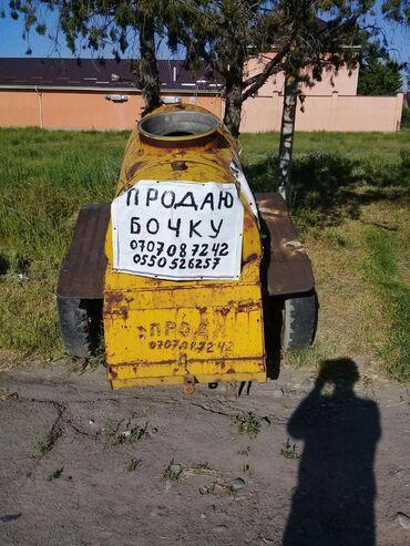 Баки и бочки - Кыргызстан: Продаю срочноПивная бочка. Советская. Ёмкость 1 тонна, чисто