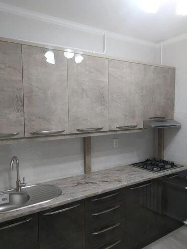 Продается квартира:104 серия, Аламедин 1, 2 комнаты, 60 кв. м