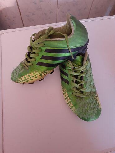 Другая мужская обувь