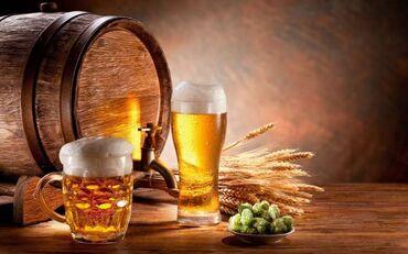 Nzs pivə 0.60 gepik