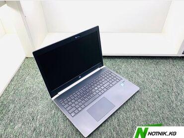 сканеры qpix digital в Кыргызстан: Ноутбук HP  -модель-ProBook 450 G5  -процессор-Core i3/8130U/2.21GHz