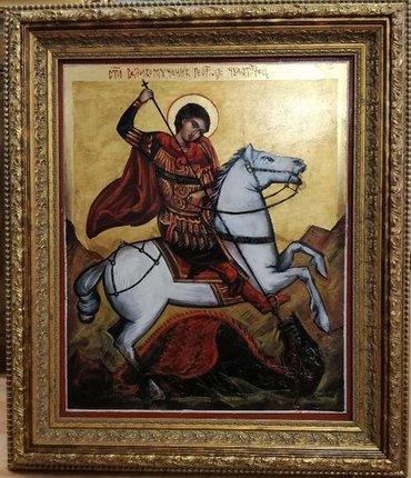 Ikone - Beograd: Sv. Georgije čudotvorac, Ikona ručno oslikana i pozlaćena zlatnim