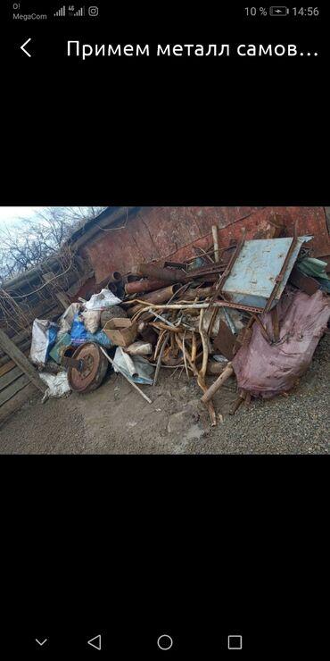 скупка кофемашин в Кыргызстан: Черный металл дорого прием самовызов по городу, и. По всему региону