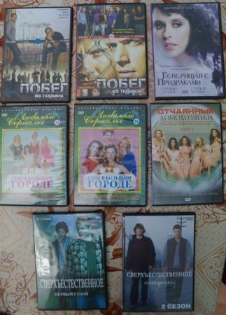 Bakı şəhərində Любимые сериалы! 8 Московских DVD, новые, не использованные!