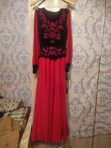 Национальное платье новое размер 44 46 цена 700