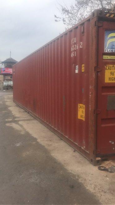 Контейнер сатылат - Кыргызстан: Каракол шаарда контейнерлер сатылат 40 тон. 20 тонн. Тел