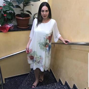 Платье.  Платье нарядное  в Кант