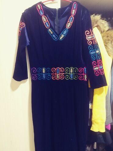 вечернее платье темно синего в Кыргызстан: Продается платье! Размер 46-48. Темно синий