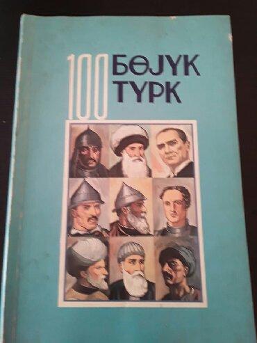 """телефоны флай 4 джи в Азербайджан: """"100 böyük türk"""". Чтобы посмотреть мои объявления,нажмите под номером"""
