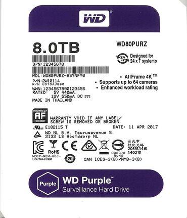 диски разварки на ваз в Азербайджан: 8 TB 🟣 Western Digital 8TB WD Purple Surveillance Internal Hard