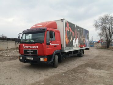 шины для грузовиков в Кыргызстан: Продаю Ман.MAN 8.?одаОб.4.6Длина 7.20Ширина 2.50Пробег300.000Шины