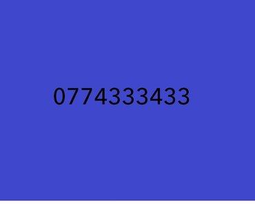 Номер 0774 33 34 33 в Бишкек