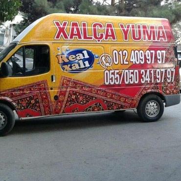 Bakı şəhərində Xalca yuma real..012-409-97-97 012-409-95-95
