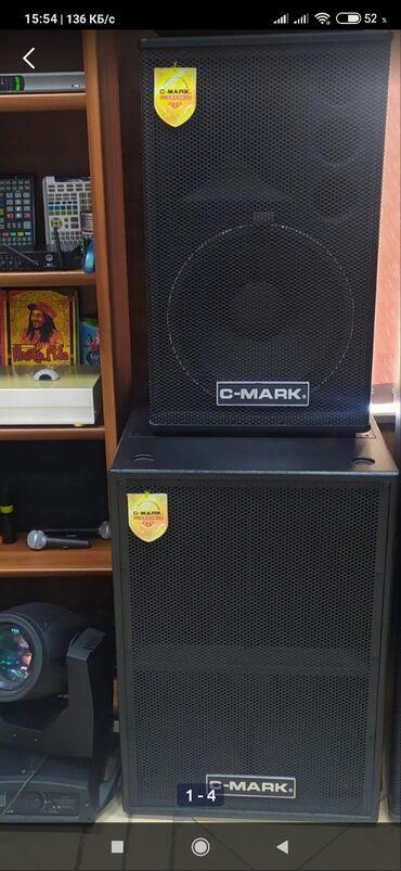 акустические системы emie колонка сумка в Кыргызстан: Отличный вариант для проката!!! Сможет отработать весомую часть своей