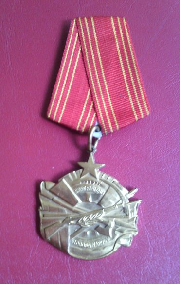 Orden za hrabrost   kao na slici - Majdanpek