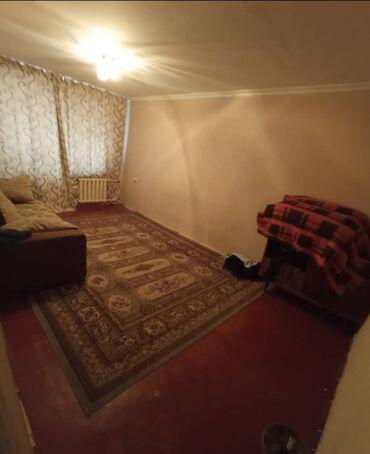 цена хаггис элит софт 1 в Кыргызстан: Продается квартира: 1 комната, 31 кв. м